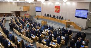 В Госдуме анонсировали встречу Путина с лидерами думских фракций